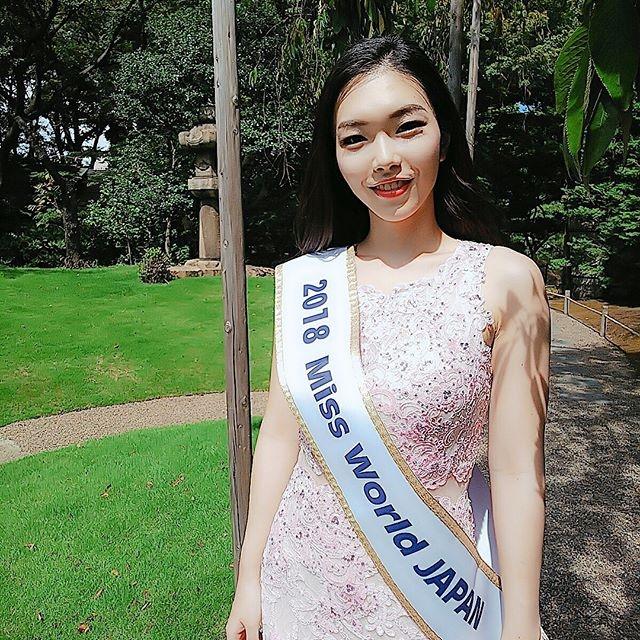 Hoa Hau The Gioi Nhat Ban 2018: Xuat Than Danh Gia, Nhieu Tai Le