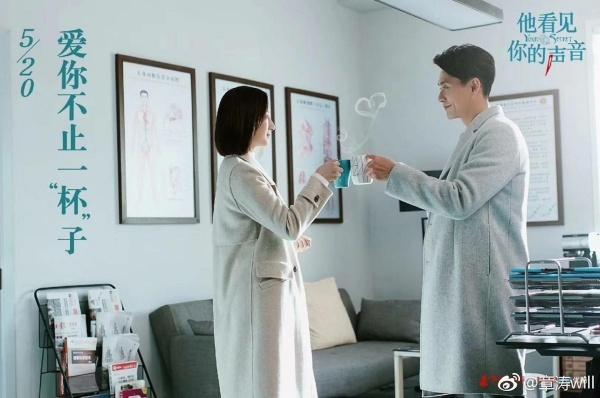 8 phim truyen hinh Trung Quoc voi dan sao hung hau bi 'xep kho' hinh anh 4