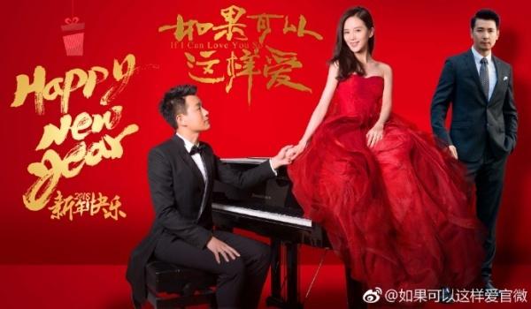 8 phim truyen hinh Trung Quoc voi dan sao hung hau bi 'xep kho' hinh anh 5