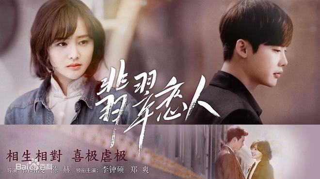8 phim truyen hinh Trung Quoc voi dan sao hung hau bi 'xep kho' hinh anh 7