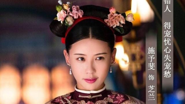 Sao nu Trung Quoc len tieng sau vu bi 'duoi kheo' khoi tham do Cannes hinh anh 2