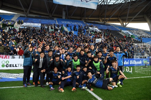 Tran Incheon United vs Suwon FC anh 15