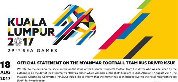 Lai xe cho doi nu Myanmar o SEA Games bi bat vi nghi an cap hinh anh 1
