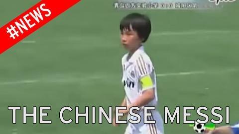 Nhung pha bong thuyet phuc cua 'Messi Trung Quoc' hinh anh