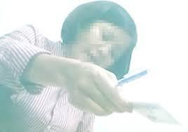 DH Cong nghiep Ha Noi ky luat can bo thu tien chong truot tieng Anh hinh anh