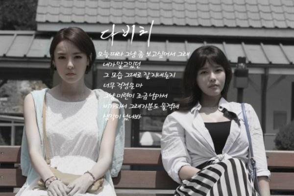 5 'nu hoang nhac phim' Han Quoc va nhung ban OST xuat sac hinh anh