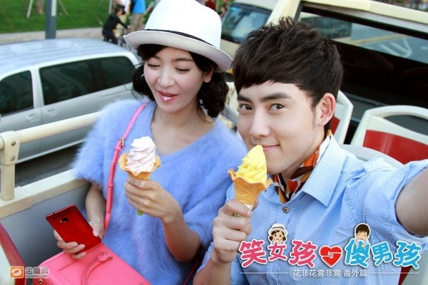 Bo doi 'Tan Hoan Chau' lai nen duyen nho phim Quynh Dao hinh anh 3