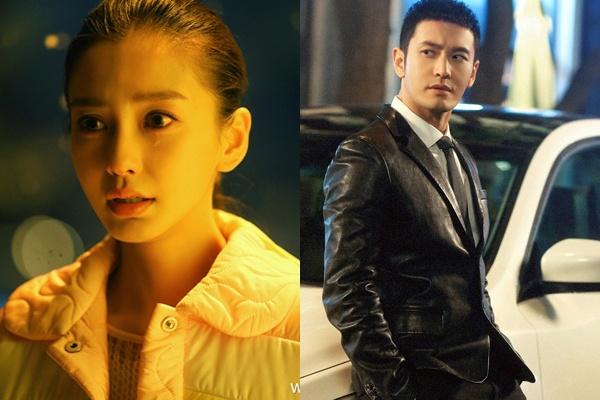 Nhung sao Hoa ngu vo duyen tren man anh hinh anh 1 Angela Baby và Huỳnh Hiểu Minh trong Bên nhau trọn đời.