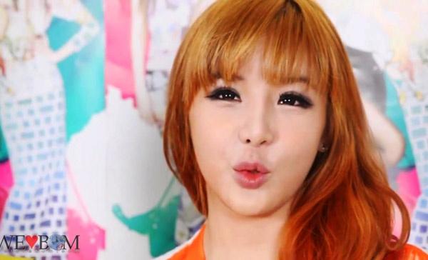 Nhung diem dac trung tao nen nhom nhac than tuong Kpop hinh anh 5 Park Bom (2NE1)
