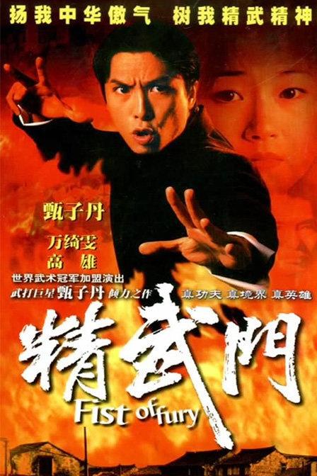 'Tan Bao Thanh Thien' lung lay mot thoi cua Dai ATV hinh anh 4
