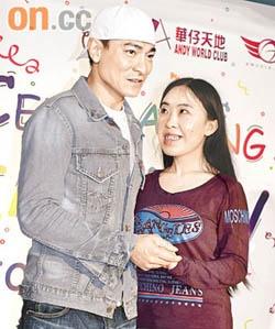 Fan Luu Duc Hoa anh 3
