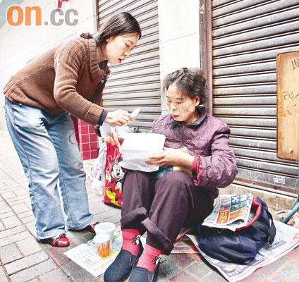 Fan Luu Duc Hoa anh 4