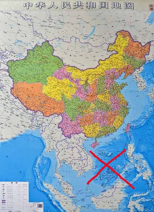 Bản đồ 10 đoạn, do Trung Quốc xuất bản gần đây đã vấp phải sự phản đối ở trong và ngoài Trung Quốc.