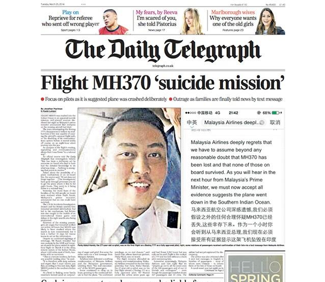 Tờ báo lớn của Anh, Daily Telegraph, đặt nghi vấn phi công trên chuyến bay số hiệu MH370 cố tình tự sát. Ảnh: Telegraph