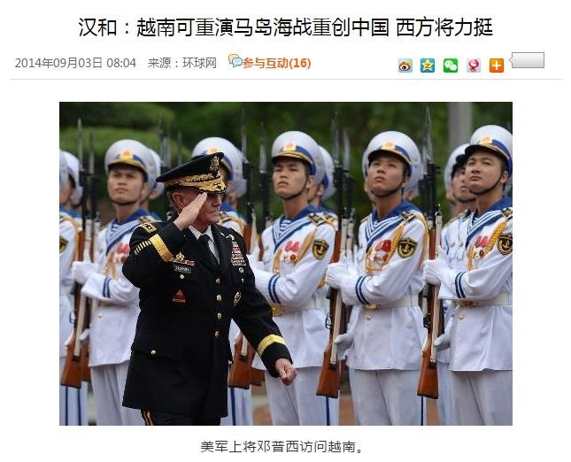 Bài báo đăng trên tờ China News với hình ảnh tướng Dempsey - Tổng tham mưu trưởng Liên quân Hoa Kỳ thăm Việt Nam.
