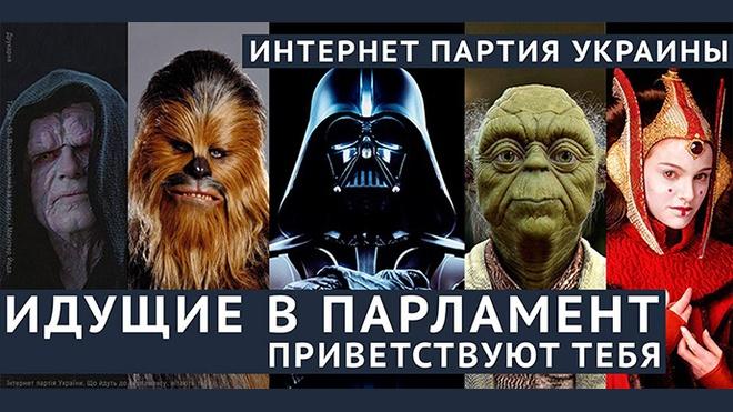 Nhan vat 'Chien tranh cac vi sao' tranh cu quoc hoi Ukraine hinh anh