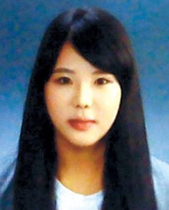 Cô Park Ji Young.    Ảnh: Korea Herald