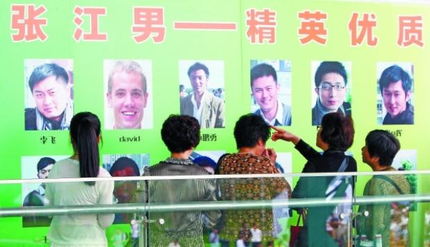 Người ngoại quốc cạnh tranh với đàn ông Trung Quốc trong một hội chợ mai mối. Ảnh: SCMP