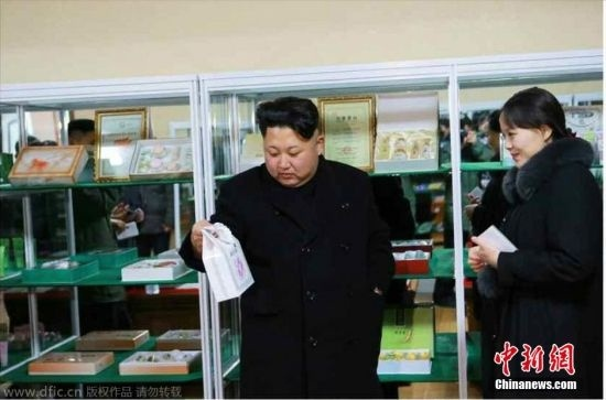 Giai ma su xuat hien day dac cua em gai Kim Jong Un hinh anh