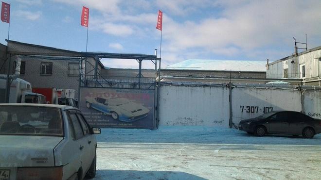 Nga: Hoang loan vi tuyet mau xanh hinh anh 1 Theo RT, loại tuyết xanh này có mùi giống sắt. Nhiều người khẳng định cảm thấy tuyết xanh da trời có vị ngọt, nhưng một số người khác lại khá lo lắng và cho biết đã bị đau họng khi đi qua những nơi có tuyết xanh đọng lại.