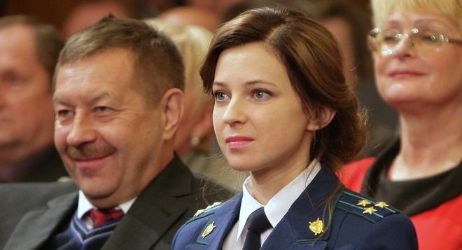 Hanh trinh noi tieng cua nu bo truong Crimea hinh anh