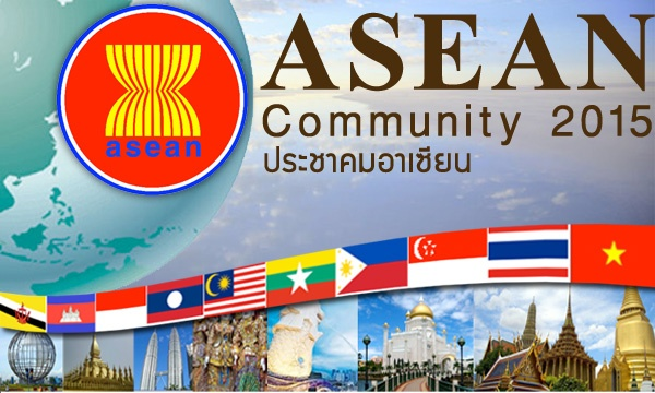 Hanh trinh nua the ky phat trien va doi moi cua ASEAN hinh anh