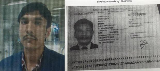Thai Lan phat lenh bat nghi can danh bom tu Tho Nhi Ky hinh anh