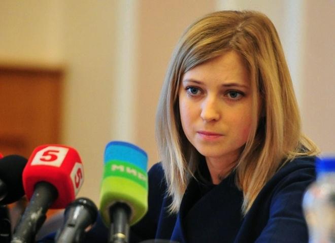 Nu cong to vien Crimea duoc de cu giai hoa binh hinh anh