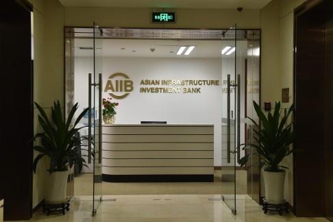 Ngan hang AIIB bat dau cho vay tu giua nam 2016 hinh anh 2