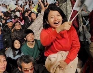Trung Quoc: Dai Loan la phan lanh tho khong the tach roi hinh anh