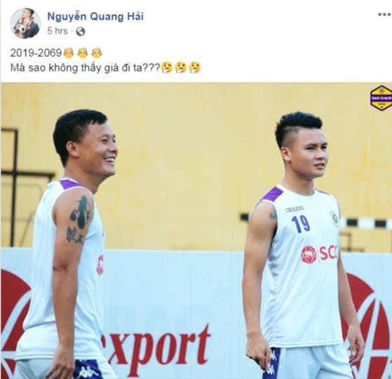 FaceApp mien nhiem voi Quang Hai, dep lao voi Bui Tien Dung hinh anh 1