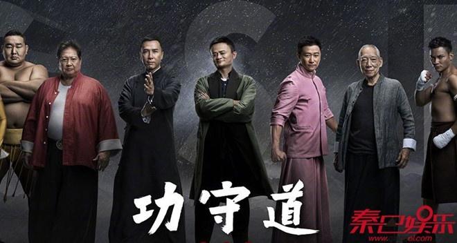 Hai lan khoe tai vo thuat cua ty phu Jack Ma hinh anh 3