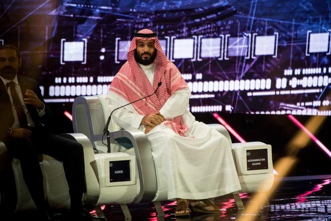 De che dau mo Saudi Arabia tri gia 2.000 ty USD, gap doi Apple? hinh anh 1