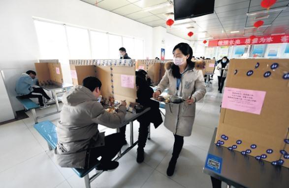 Doanh nghiep Trung Quoc van i ach vi virus corona du hoat dong lai hinh anh 2 China_Daily.jpg