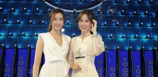 Do My Linh, Phuong Nga thang 40 trieu dong o game show hinh anh