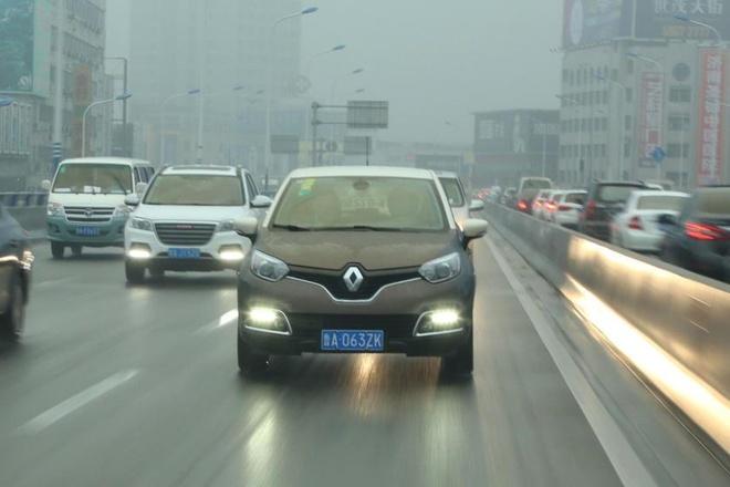 Tai xe TQ khon kho vi an phat 'tai bay va gio' qua camera theo doi hinh anh 1