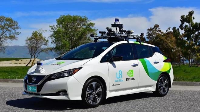 Xe tự hành chuẩn bị lăn bánh tại Trung Quốc, dùng công nghệ 5G
