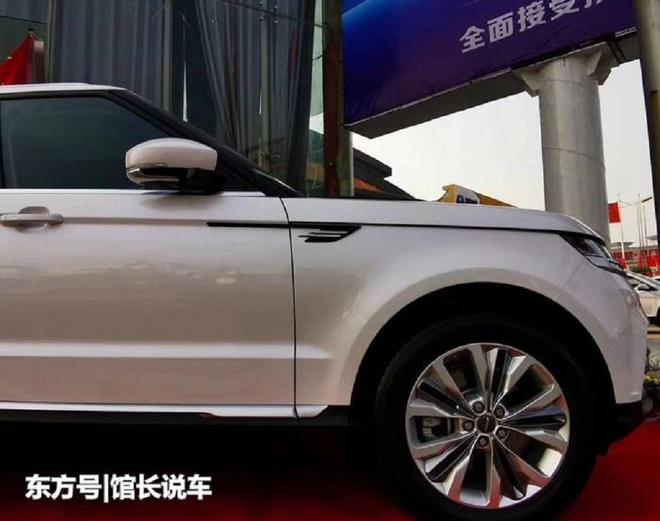 Range Rover Sport nhai cua Trung Quoc gia chi bang 1/10 hinh anh 4
