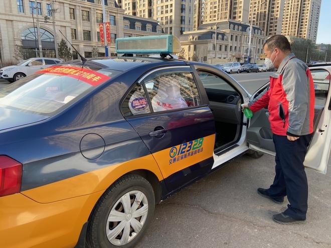 中国人买车买照片1 taxi_driver.jpg