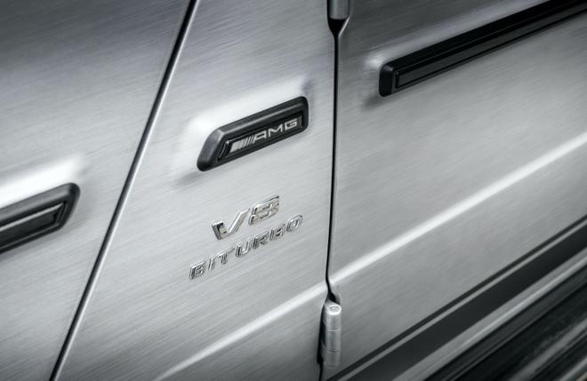 ban do Mercedes-AMG G63 sieu sang cua Carlex Design anh 7