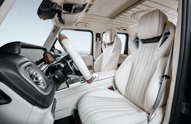 ban do Mercedes-AMG G63 sieu sang cua Carlex Design anh 9