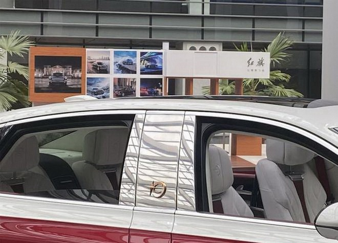 Rolls-Royce Trung Quoc ra ban truc co so dai anh 2