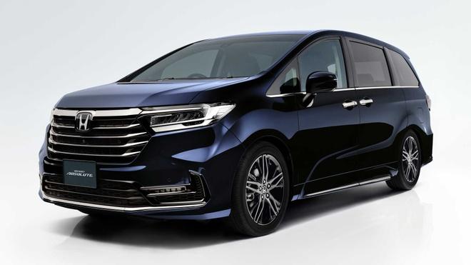 Honda Odyssey 2021 mo ban tai Nhat Ban anh 1