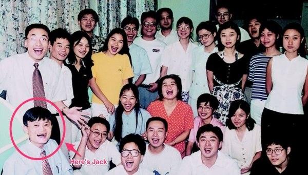 Jack Ma: Tu thay giao ngheo toi ty phu cong nghe hinh anh 2