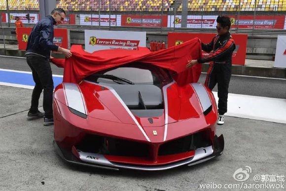 Quach Phu Thanh mua sieu xe anh 1