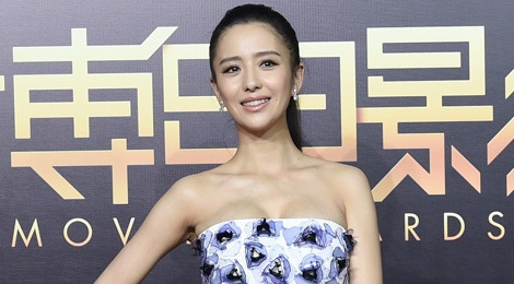 Dan sao Hoa ngu noi bat trong dem trao giai Weibo hinh anh