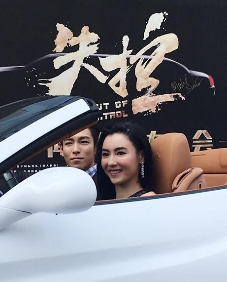 T.O.P (Big Bang) tinh cam voi Truong Ba Chi tren tham do hinh anh 1