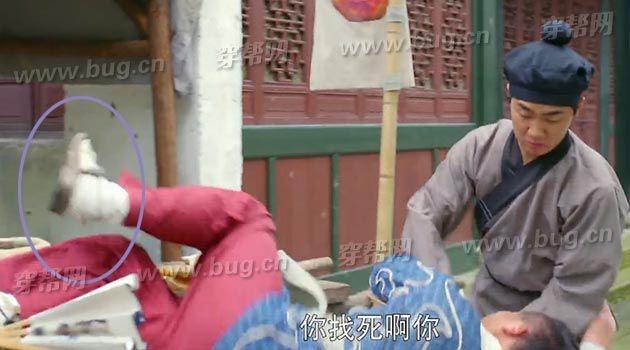 Phim co trang cua Trieu Le Dinh bi la o vi doi song nhu Tay hinh anh 5