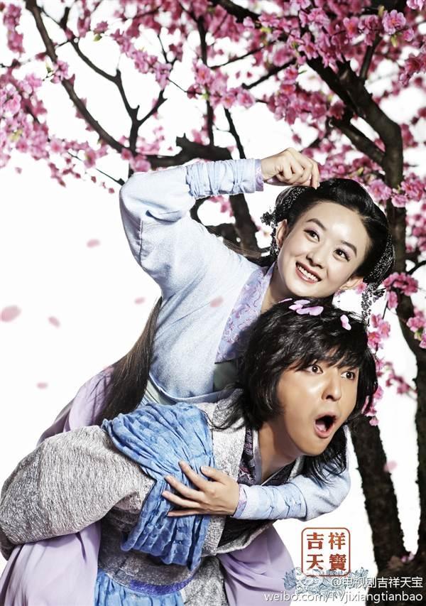 Phim co trang cua Trieu Le Dinh bi la o vi doi song nhu Tay hinh anh 1