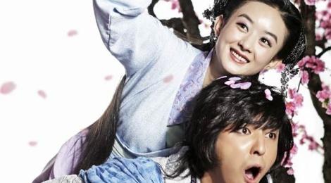 Phim co trang cua Trieu Le Dinh bi la o vi doi song nhu Tay hinh anh